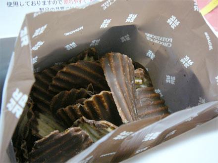 ロイズのポテトチップチョコレートの袋の中身