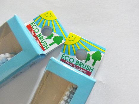 テラデントエコ歯ブラシ