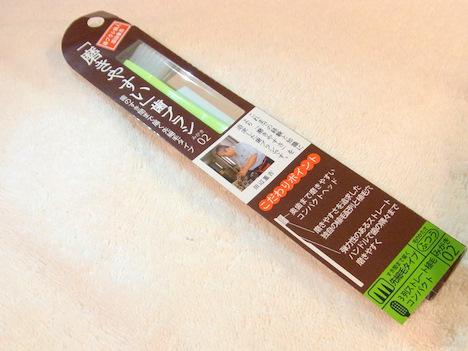 田辺重吉さんの「磨きやすい」歯ブラシの参考画像