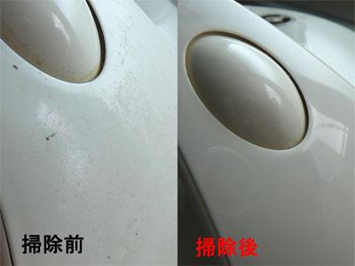 スプレー液で拭き掃除する前後の炊飯器